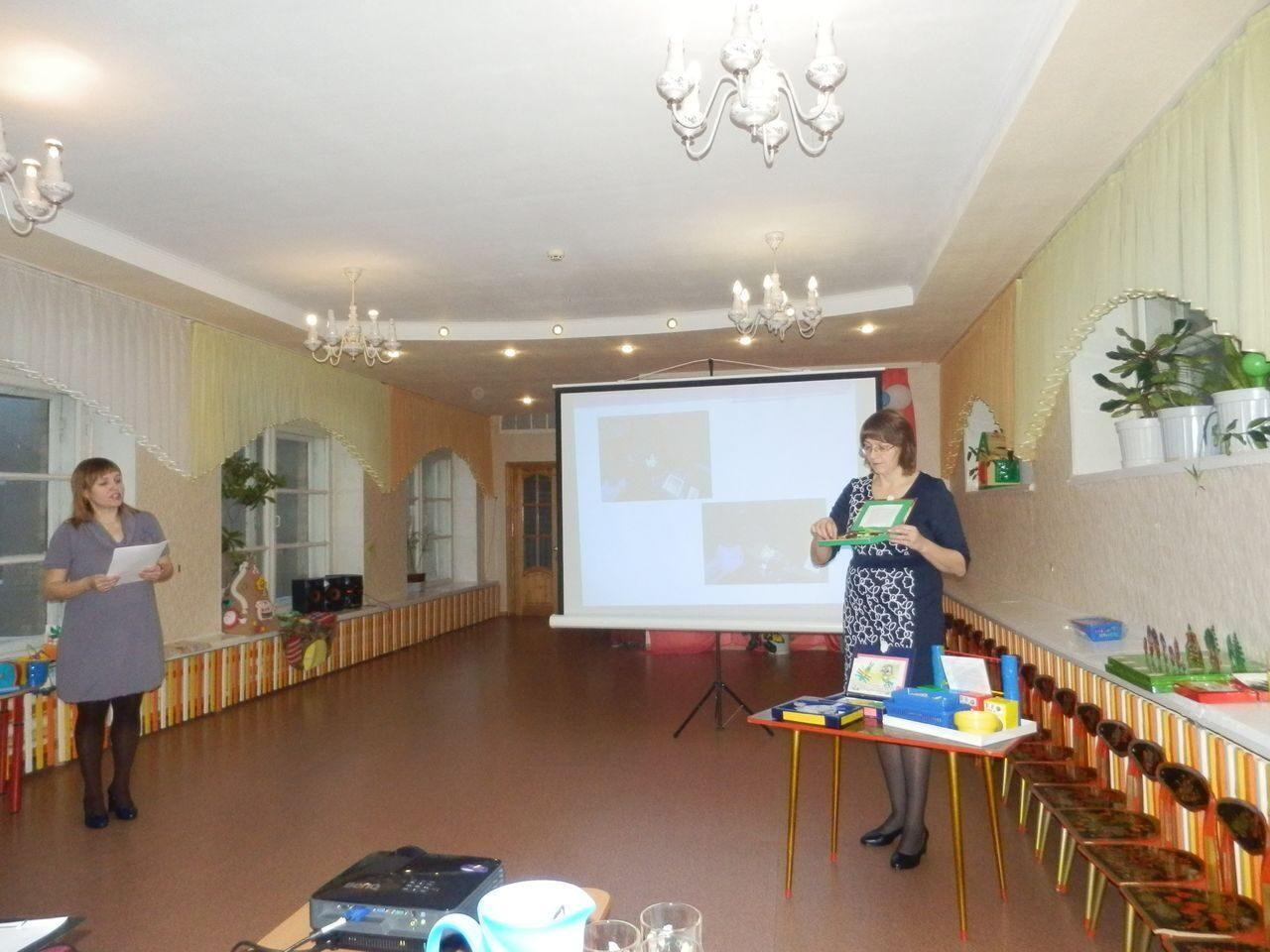 Конкурс педагогические идеи в детском саду