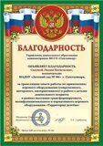 Садова ДОО 86_page-0001